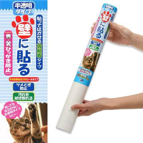 簡易梱包 はがせるタイプ ペット壁保護シートS 半透明 46×100cm 犬 猫 ツメとぎ防止 関東当日便
