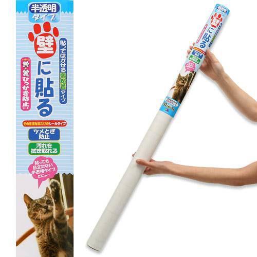 簡易梱包 はがせるタイプ ペット壁保護シートM 半透明 92×100cm 犬 猫 ツメとぎ防止 関東当日便