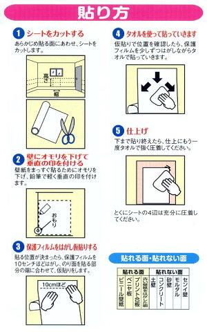 簡易梱包はがせるタイプペット壁保護シートM半透明92×100cm犬猫ツメとぎ防止関東当日便