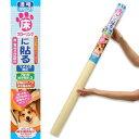 簡易梱包 はがせるタイプ ペット床保護シートM 透明 92×100cm 犬 猫 ツメとぎ防止 関東当日便