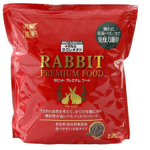 GEX ラビットプレミアムフード 2.2kg ウサギ フード 国産 関東当日便