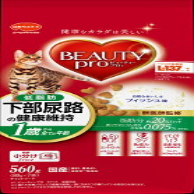 ビューティープロ キャット 猫下部尿路の健康維持 低脂肪 1歳から 560g(80g×7袋) キャットフード 成猫用 関東当日便