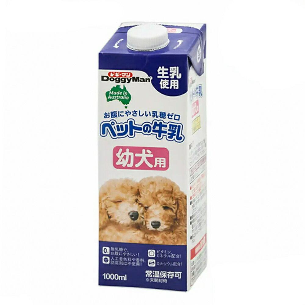 ドギーマン ペットの牛乳 幼犬用 1L 犬 ミルク 幼犬 仔犬 パピー 関東当日便