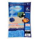 JUN プラチナリーフサンド No.0 超極細タイプ 2kg 海水魚 底砂 サンゴ砂 関東当日便