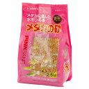 スドー メダカの砂 (ピンクサンド) 2.5kg 底床 砂利 ピンク 関東当日便