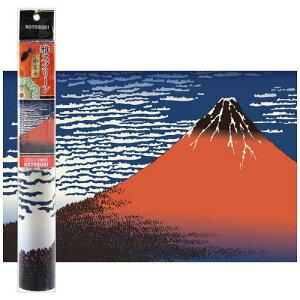 コトブキ工芸 kotobuki 雅スクリーン NO−3赤富士 60cm水槽用 バックスクリーン 関東当日便