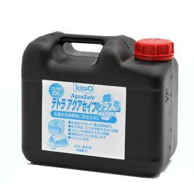 テトラ アクアセイフ プラス 5L 淡水・海水用 粘膜保護 カルキ抜き 関東当日便