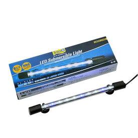 テトラ LED水中ライト SL−30 30cm水槽用照明 熱帯魚 水草 アクアリウムライト 関東当日便
