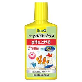 テトラ PH/KHプラス 250ml 淡水・海水両用 pH上昇 関東当日便