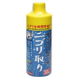 コトブキ工芸 kotobuki すごいんです ニゴリ取り 300mL 淡水用 白濁り 除去 関東当日便