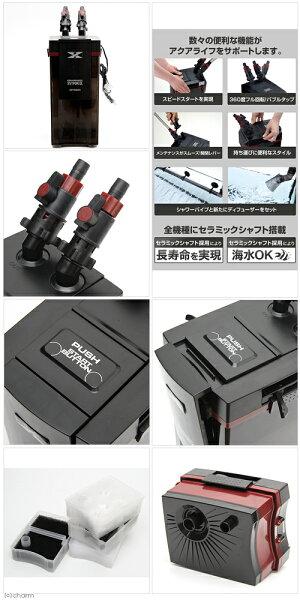 コトブキkotobukiパワーボックスSV900X水槽用外部フィルター【HLS_DU】関東当日便