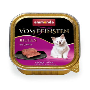 アニモンダ キャット フォムファインステン 仔猫 鶏肉と豚肉と牛肉と子羊肉 100g 正規品 キャットフード アニモンダ 関東当日便