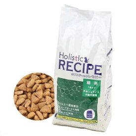 ホリスティックレセピー 猫用 7歳まで チキン&ライス 1.6kg(400g×4袋) 正規品 キャットフード 関東当日便