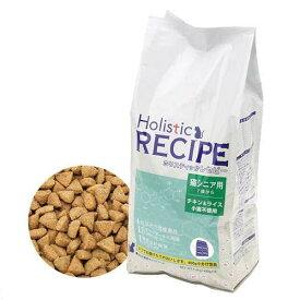 ホリスティックレセピー 猫シニア用 7歳から チキン&ライス 1.6kg(400g×4袋) 正規品 キャットフード 高齢猫用 関東当日便
