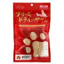 ママクック フリーズドライのササミ 犬用 30g 関東当日便