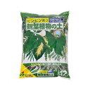 花ごころ 観葉植物の土 12L 関東当日便