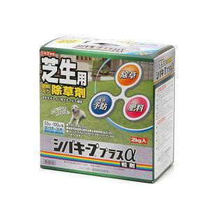 シバキーププラスα2kg【関東当日便】
