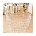三晃商会 SANKO ラビット・ライトサークル N01 ケージ・飼育容器(寸法) 幅70cm〜 関東当日便