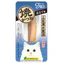 いなば CIAO(チャオ) 焼かつお ほたて味 1本入り 48袋 猫 おやつ 関東当日便