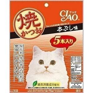 箱売りCIAO(チャオ)焼かつお本ぶし味5本入り×16袋猫おやつ関東当日便