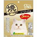箱売り いなば CIAO(チャオ) 焼かつお シーフード味 5本入り×16袋 猫 おやつ 【dl_cat20170222】【HLS_DU…