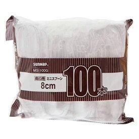 プラスチックスプーン 100本 スプーン 猫 小型犬 関東当日便