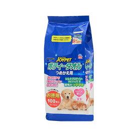 アース・ペット ジョイペット ボディータオル ペット用 詰替 100枚入 関東当日便