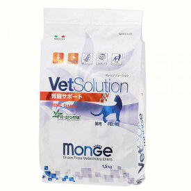 Vetsolution(ベットソリューション) 猫用 腎臓サポート 1.5kg 関東当日便