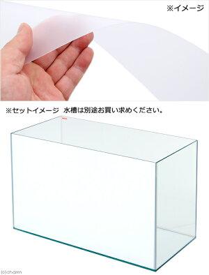 60cm水槽用丈夫な塩ビ製バックスクリーンスモーク【HLS_DU】