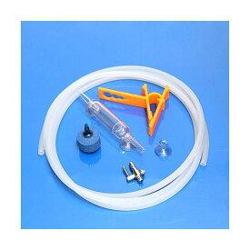 点適法で生体にやさしい 水抜き・水合わせキット カウンター付きフルセット 関東当日便