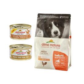 アルモネイチャー DOG ホリスティック ドライフード 中型犬用 チキンとライス 2kg お試し2缶おまけ付き 関東当日便