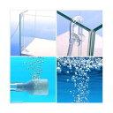 超小型水槽用ミニエアーストーンセット ブルー ミニエアストーン + クリスタルジョイント他 関東当日便