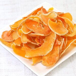 長野県産 バターナッツかぼちゃスライス 50g 国産 犬用おやつ PackunxCOCOA フルーツ&ベジ 蒸し野菜チップス 関東当日便