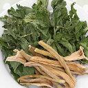 平成30年産 国産 セロリ 20g 小動物のおやつ ドライ野菜 うさぎ ハムスター ...