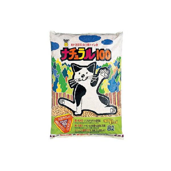猫砂 お一人様4点限り スーパーキャット ナチュラル100 8L 猫砂 天然木材 流せる 燃やせる 関東当日便