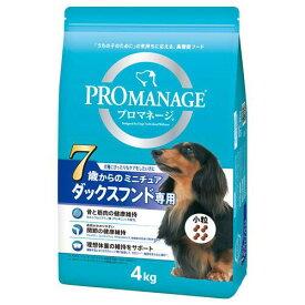 プロマネージ 7歳からのミニチュアダックスフンド専用 シニア犬用 4kg ドッグフード 高齢犬用 関東当日便