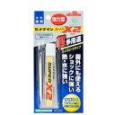 セメダイン スーパーX2 クリア 20ml (ブリスターパック) 関東当日便