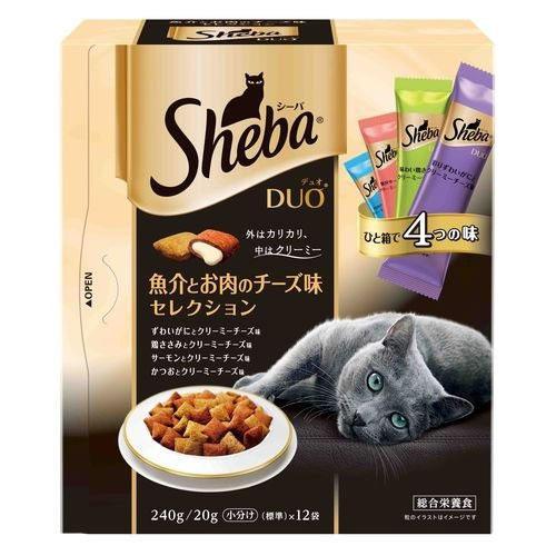 箱売り シーバデュオ 魚介とお肉のチーズ味セレクション 240g 1箱12個入り 関東当日便