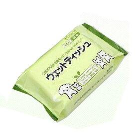 肌に優しいヒアルロン酸配合 ノンアルコール チャームオリジナル ウェットティッシュ 80枚×6袋 お一人様3点限り 関東当日便