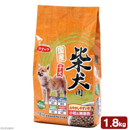 スマック 柴犬用 子犬 1.8kg 関東当日便