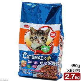 スマック キャットスマックプラス かつお味 2.7kg(450g×6分包) 関東当日便