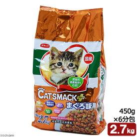 スマック キャットスマックプラス まぐろ味 2.7kg(450g×6分包) 関東当日便