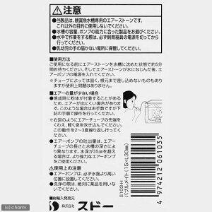 バブルメイトS103—H(15×L30mm)