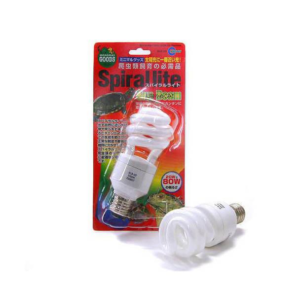 交換球 マルカン スパイラルライト 20W SLB−20 爬虫類 ライト 紫外線灯 UV灯 関東当日便