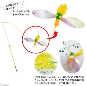 ペッツルートカシャぶんスーパーロング交換用ハッチ【関東当日便】