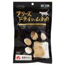 ママクック フリーズドライのムネ肉(猫用)30g 猫 おやつ 関東当日便
