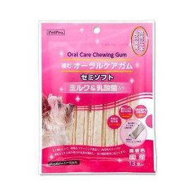 ペットプロ 噛むオーラルケアガム セミソフト ミルク&乳酸菌入 13本 犬 おやつ ガム 関東当日便