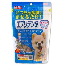 スマック エブリデンタ お徳用パック 130g ドッグフード 関東当日便