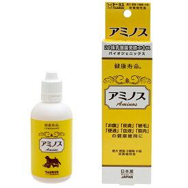 トーラス 乳酸菌生産物質 アミノス 100ml 犬 サプリメント 関東当日便