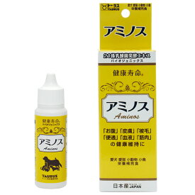 トーラス 乳酸菌生産物質 アミノス 30ml 犬 サプリメント 関東当日便